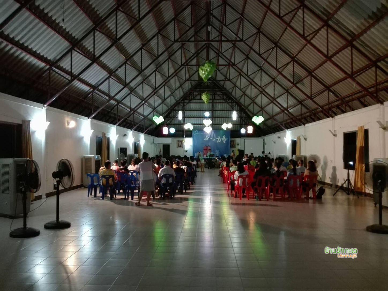 ห้องประชุมพัดลมใหญ่ 250 ท่าน ที่พักริมทะเล หาดสามร้อยยอด