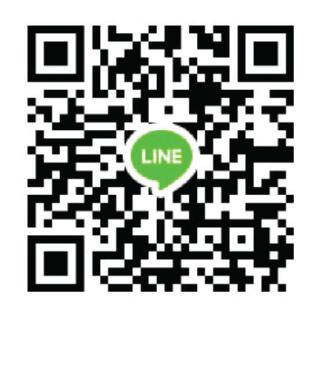 line id baanruktalay