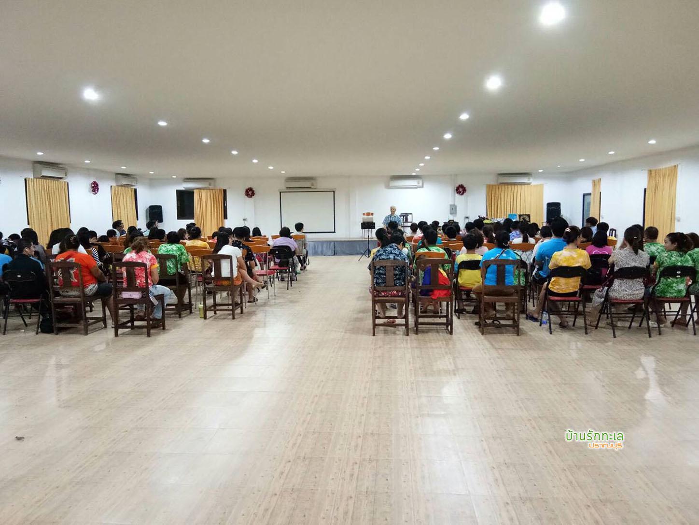 meeting-room-with-aircondition-tee-pak-rimtalay-samroiyod-5