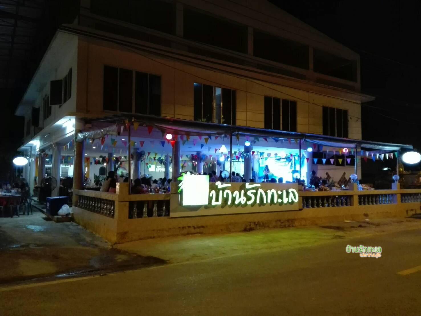 restaurant-teepak-rimtalay-samroiyod-beach2