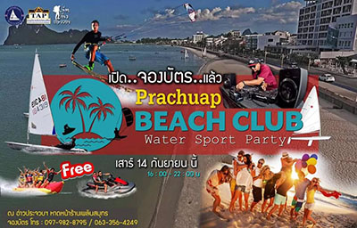 prachuap-beach-club-2019