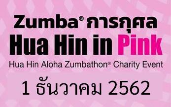Hua Hin in Pink