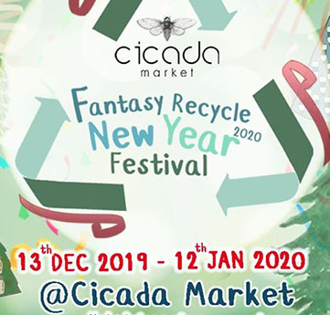 cacada new year festival 2020