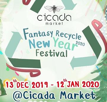 cacada new year festival 2020